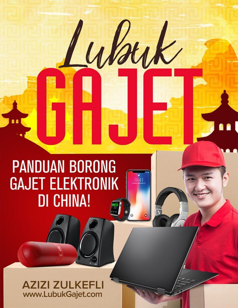 Ebook Lubuk Gajet